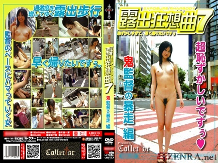 Jav public nudity stark naked construction worker subtitled - 3 part 9