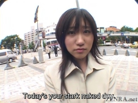 Stark naked public nudity day for Japanese AV star