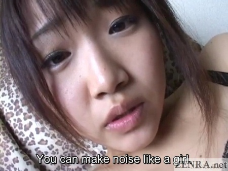 Lewd talk from Japanese woman