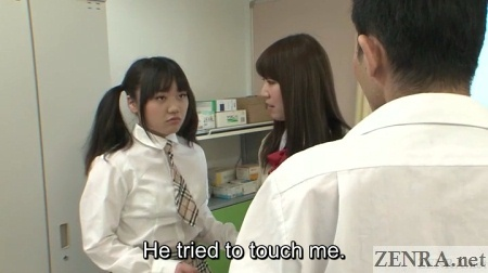 Medical office Japanese schoolgirl femdom