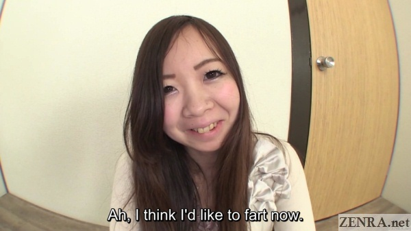 Shy Japanese amateur about to fart