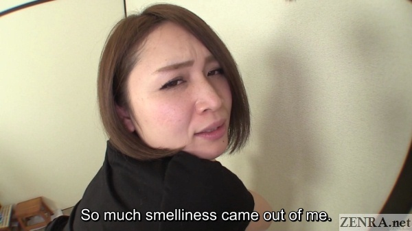 Embarrassed farting Japanese milf