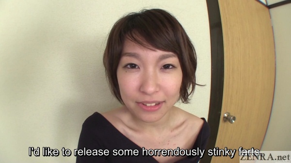 Japanese woman with short hair about to fart