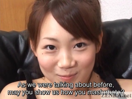 Japanese woman prepares to masturbate on camera