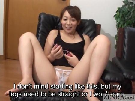 Panty clad spread Chihiro Hasegawa holds small vibrator