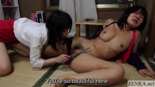 CFNF slit mouthed woman looks at naked Saya Takazawa