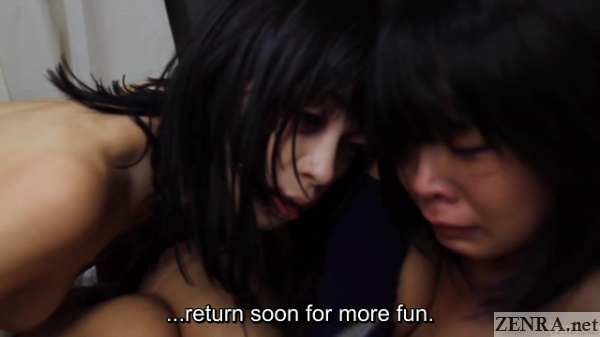 Slit mouthed woman lesbian play with Saya Takazawa