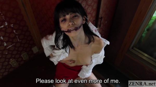 Kuchisake onna fondles her breasts