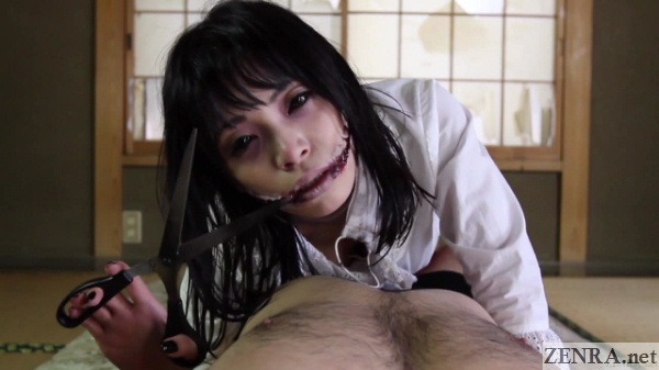 POV slit mouthed woman with scissors