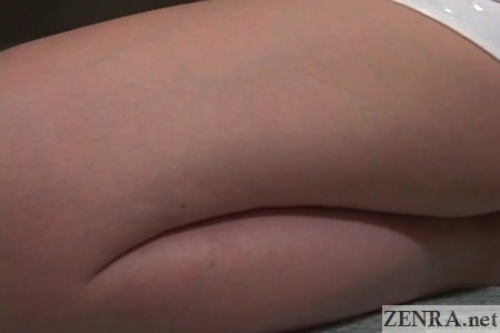 Thick Japanese legs folded