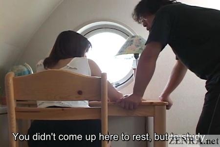 AV star approached by older man in attic