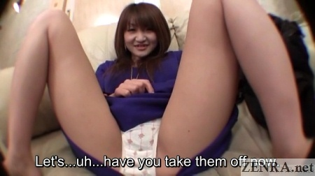 Spread eagle Japanese woman in panties