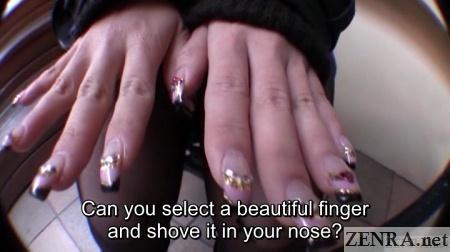 Japanese AV star nail art