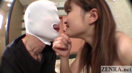 Masked man bizarre kissing fetish play in Japan