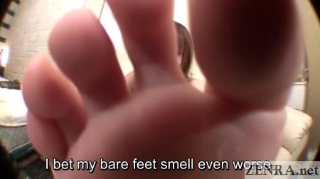 Japanese feet belonging to AV star zoomed in