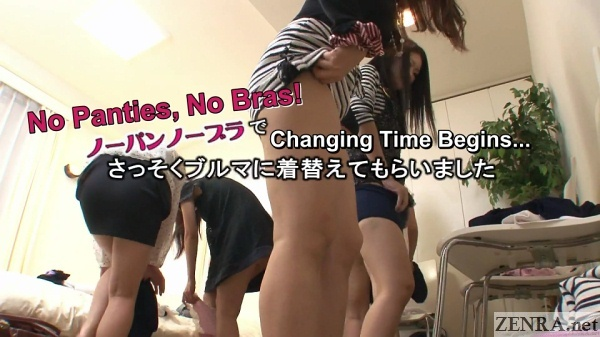 Changing Japanese women no bras no panties