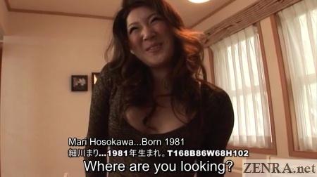 Mari Hosokawa stats