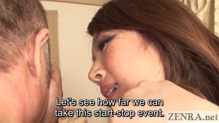 Mari Hosokawa start stop handjob hell