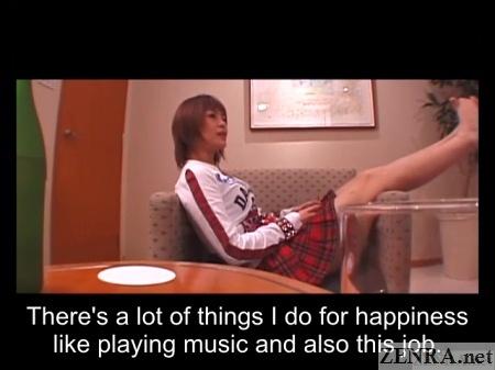 Japanese AV Miyuki Hourai interview