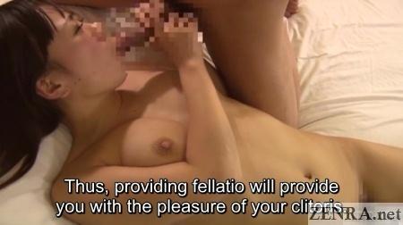 Bizarre fellatio Japanese sexual rehabilitation