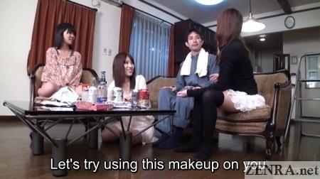 Maintenance man surprise makeup party