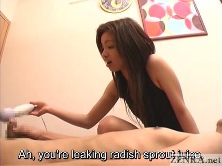 Japanese CFNM massager play