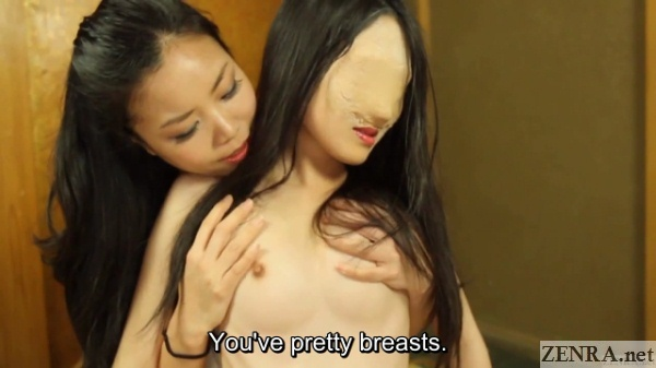 Naked faceless Japanese woman fondled by clothed AV star