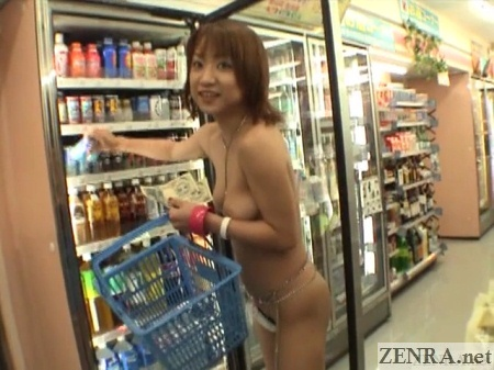 Japanese convenience store public nudity