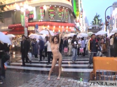 Extreme Japanese public nudity