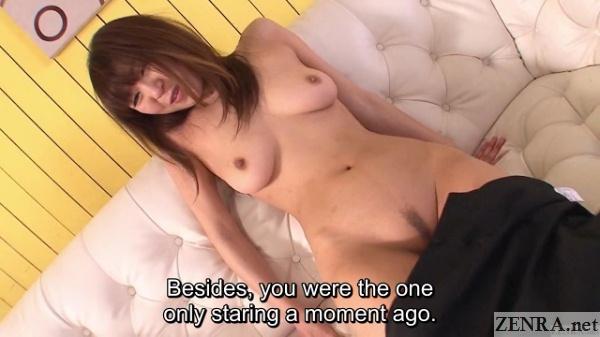 Jun Kusanagi stripped naked on white sofa