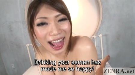 Naked Hino Hikari girlfriend roleplay