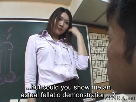 Lewd Japanese teacher fellatio demonstration request