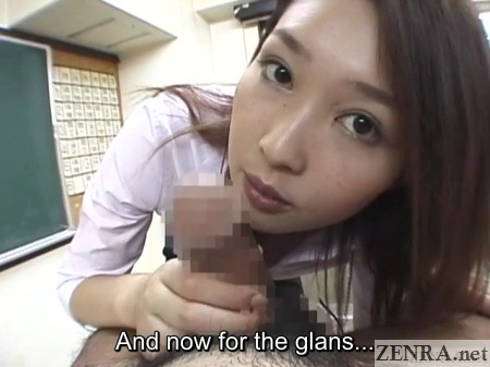 POV handjob by Akira Watase as school teacher