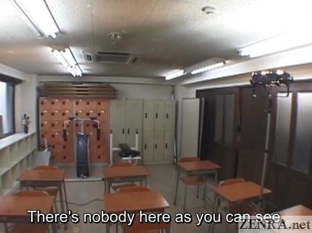 Japanese classroom AV studio