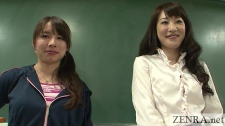 Heisei Generation Teachers