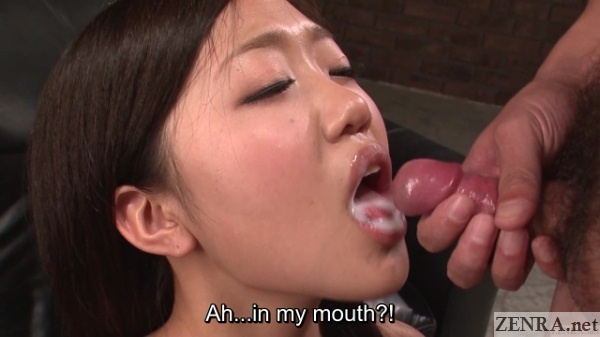 Akina Nakahara ejaculation in mouth uncensored