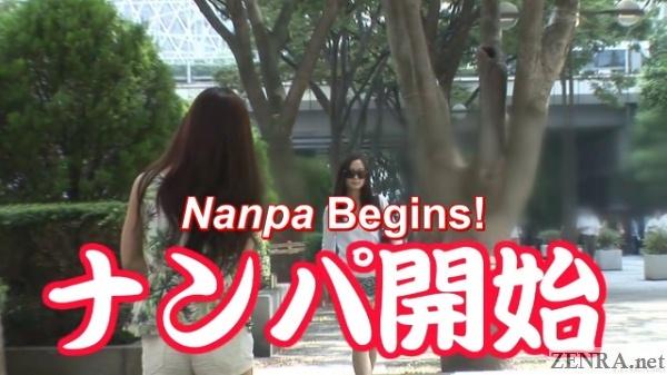 Japanese lesbian nanpa begins