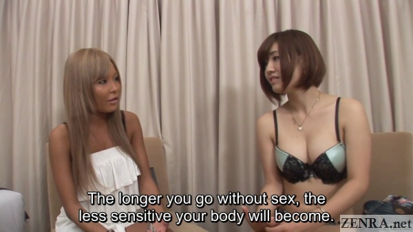 CFNF Japanese gyaru interviews curvy amateur in lingerie