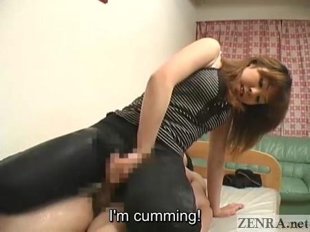 Orgasm during Japanese amateur CFNM handjob