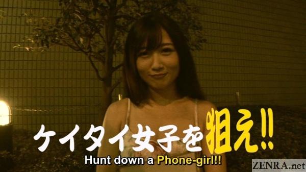 Hibiki Otsuki Lesbian Nanpa