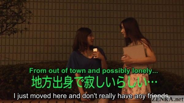 Japanese lesbian nanpa at night