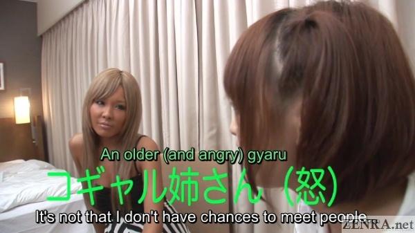 Super dark Japanese gyaru interview