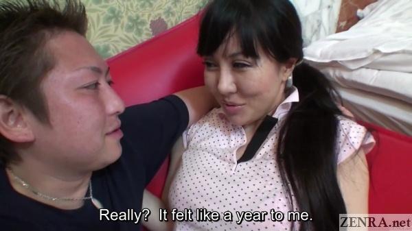 Love hotel affair with Japanese Jukujo