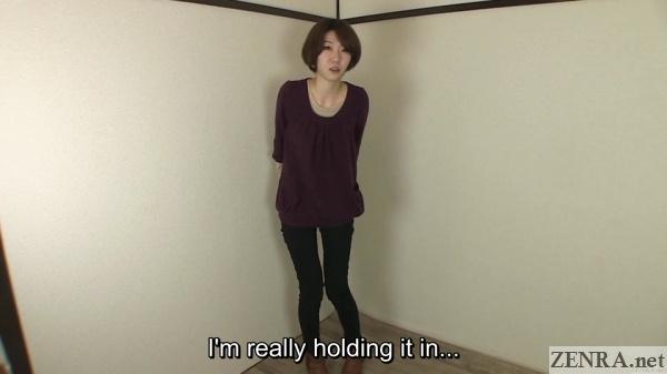 Japan amateur pee desperation