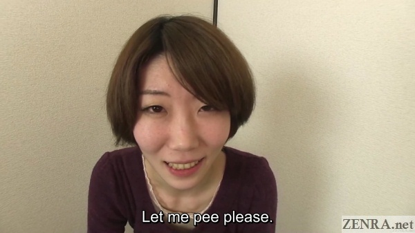 Amateur Japanese woman wants to pee