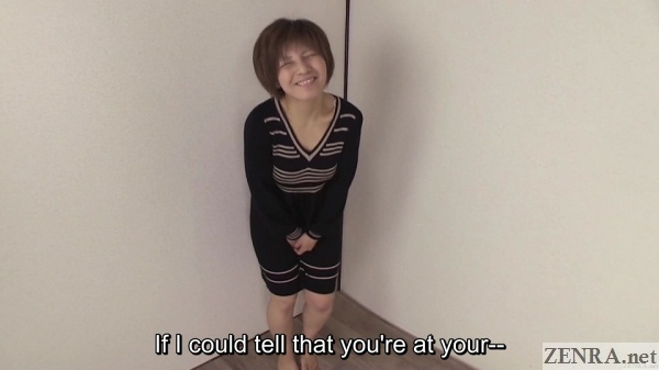 Japanese woman nears peeing limit