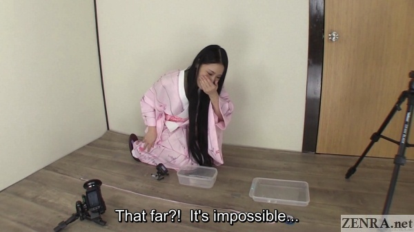 Kimono clad Japanese woman pee endurance challenge
