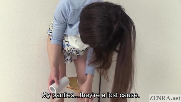 Soaked panties full of urine