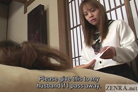 Letter handed to Japanese schoolgirl