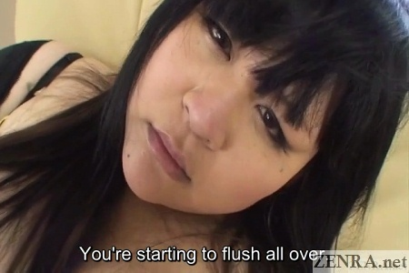 Aroused fat Japanese woman zoomed in